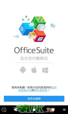 OfficeSuite-Pro01.png