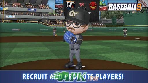 baseball-nine_3.jpg