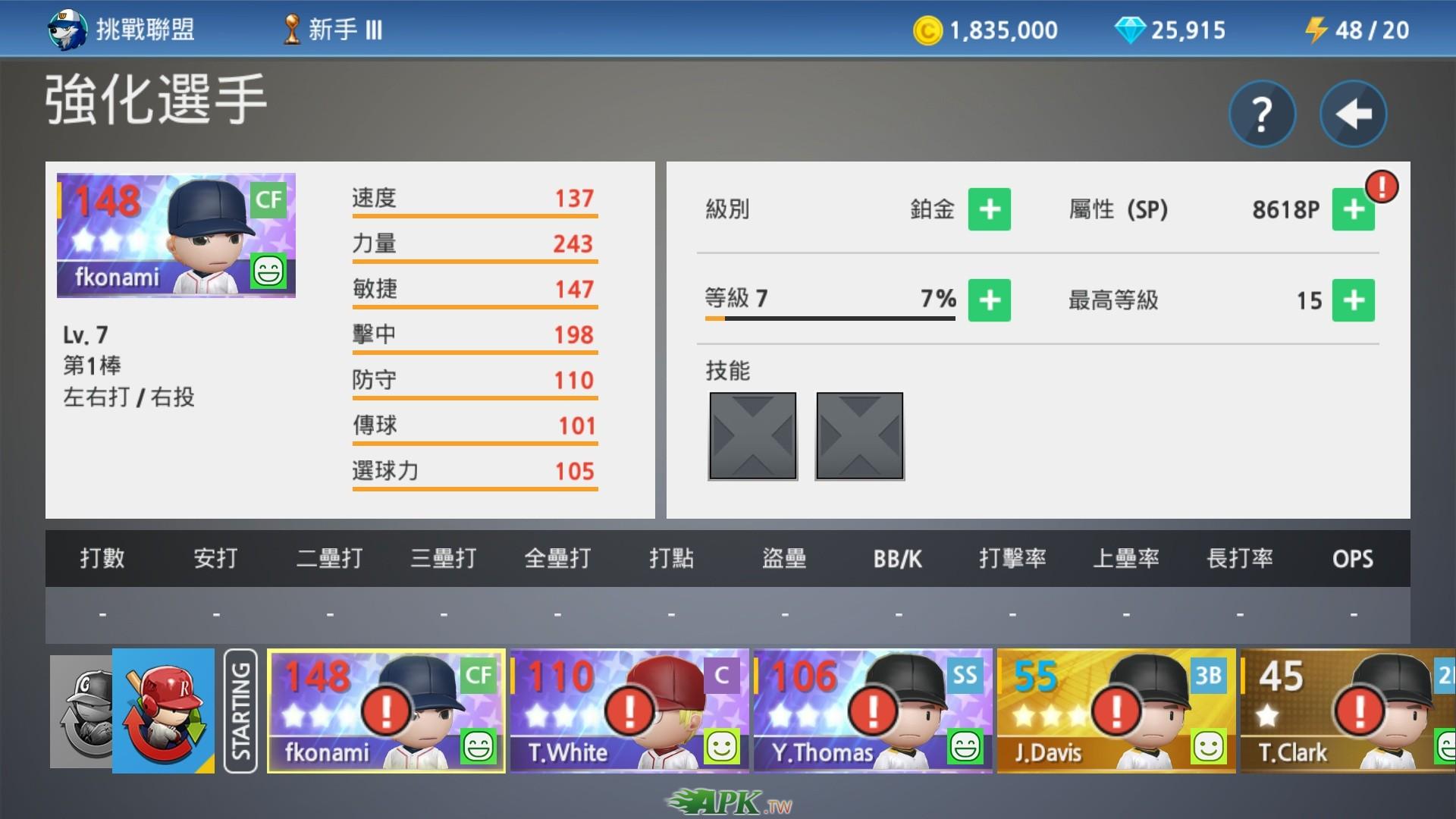 Screenshot_2018-05-29-00-17-10-81.jpg