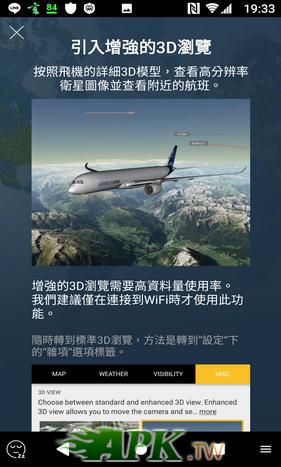 Flightradar24_40.png