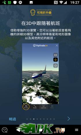 Flightradar24_29.png