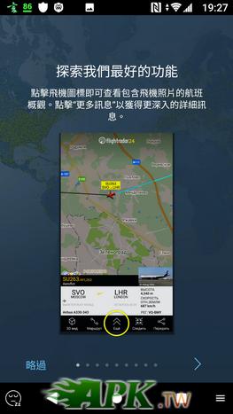 Flightradar24_27.png