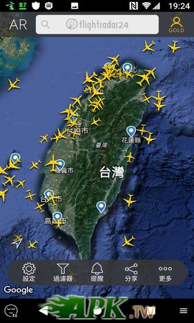 Flightradar24_02.png