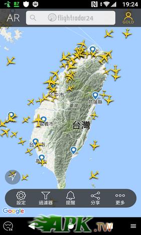 Flightradar24_01.png