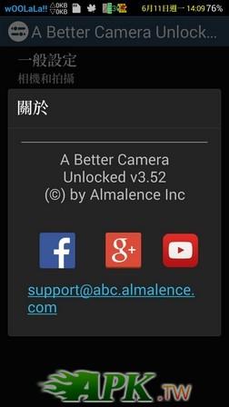 ABC352a.jpg