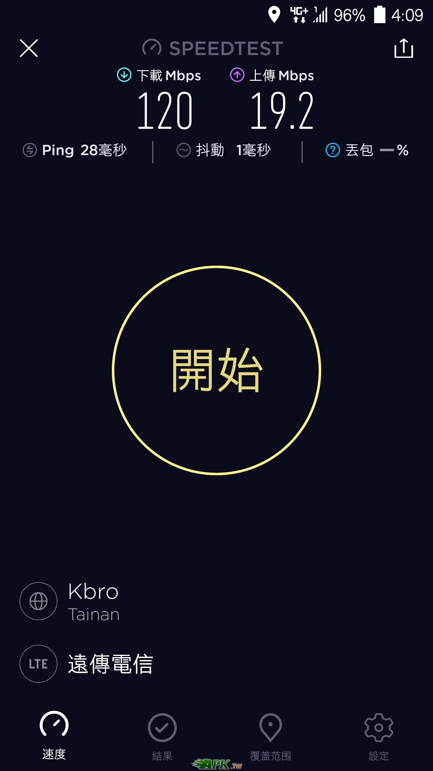 Screenshot_20180612-160932.png