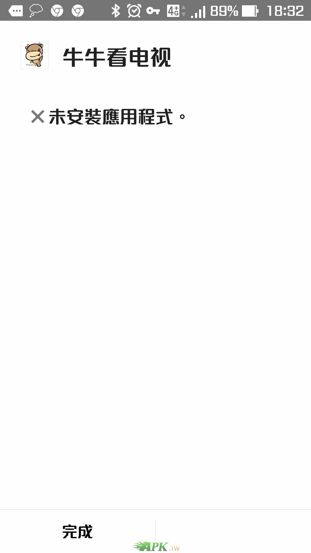 Screenshot_20180615-183211.jpg