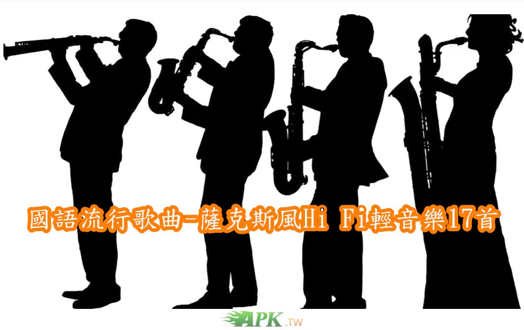 Jazz Saxophone.png