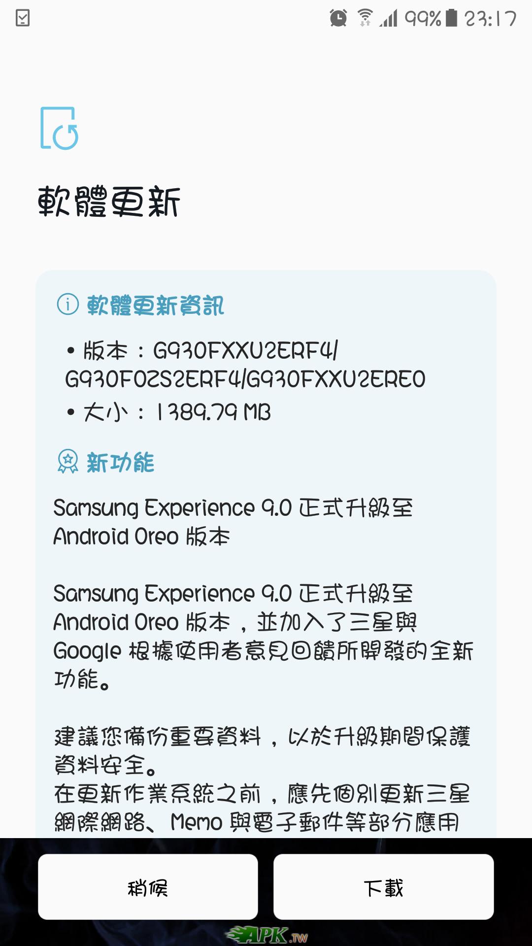 Screenshot_20180628-231748.png