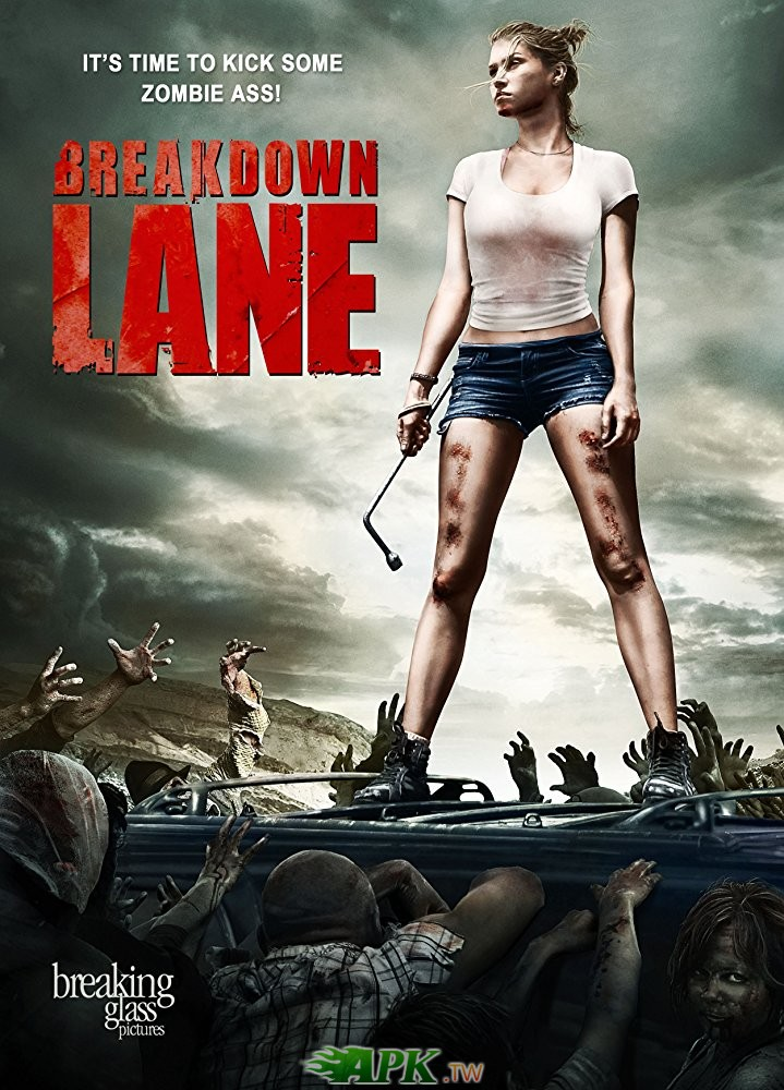 崩潰車道 Breakdown Lane 2017.jpg