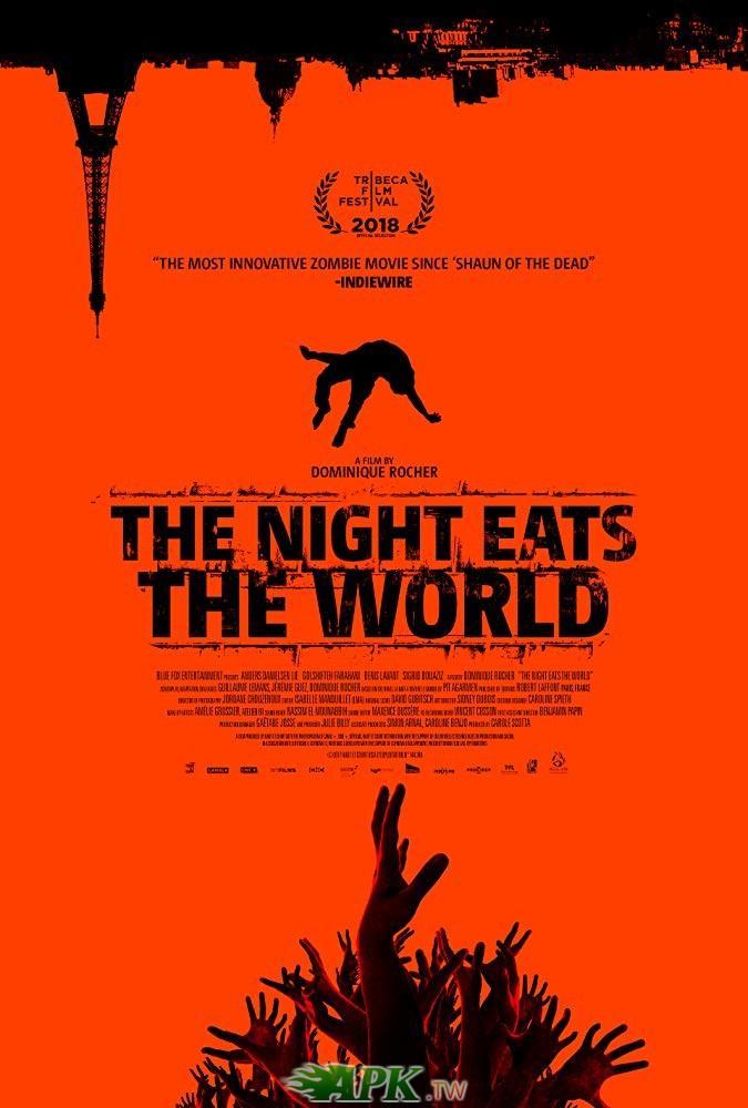 夜噬人生 The Night Eats The World 2018.jpg