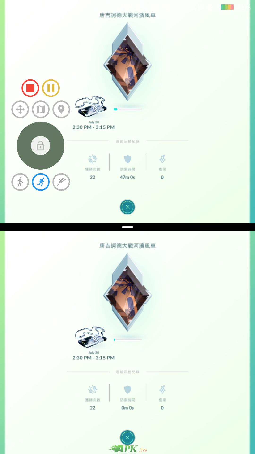 Screenshot_2018-07-12-04-51-20-782_com.nianticlabs.pokemongo.png