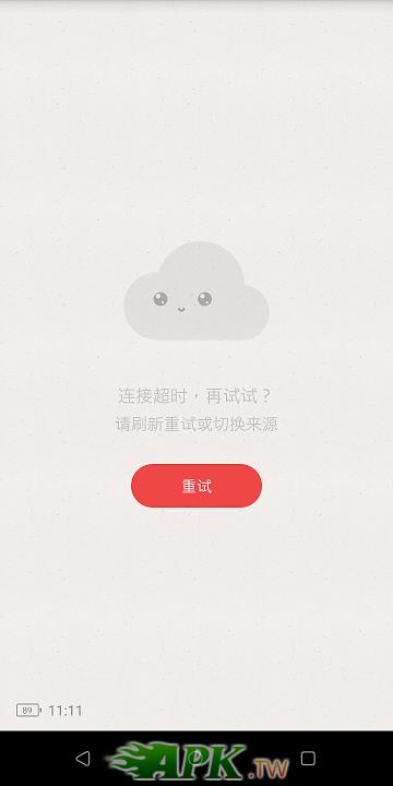 Screenshot_20180803-111201.png