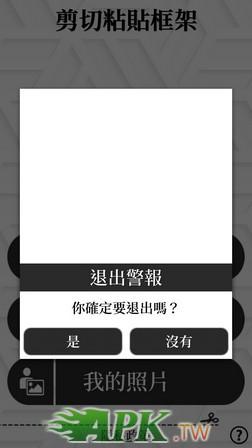 Screenshot_2018-08-04-00-10-35.jpg