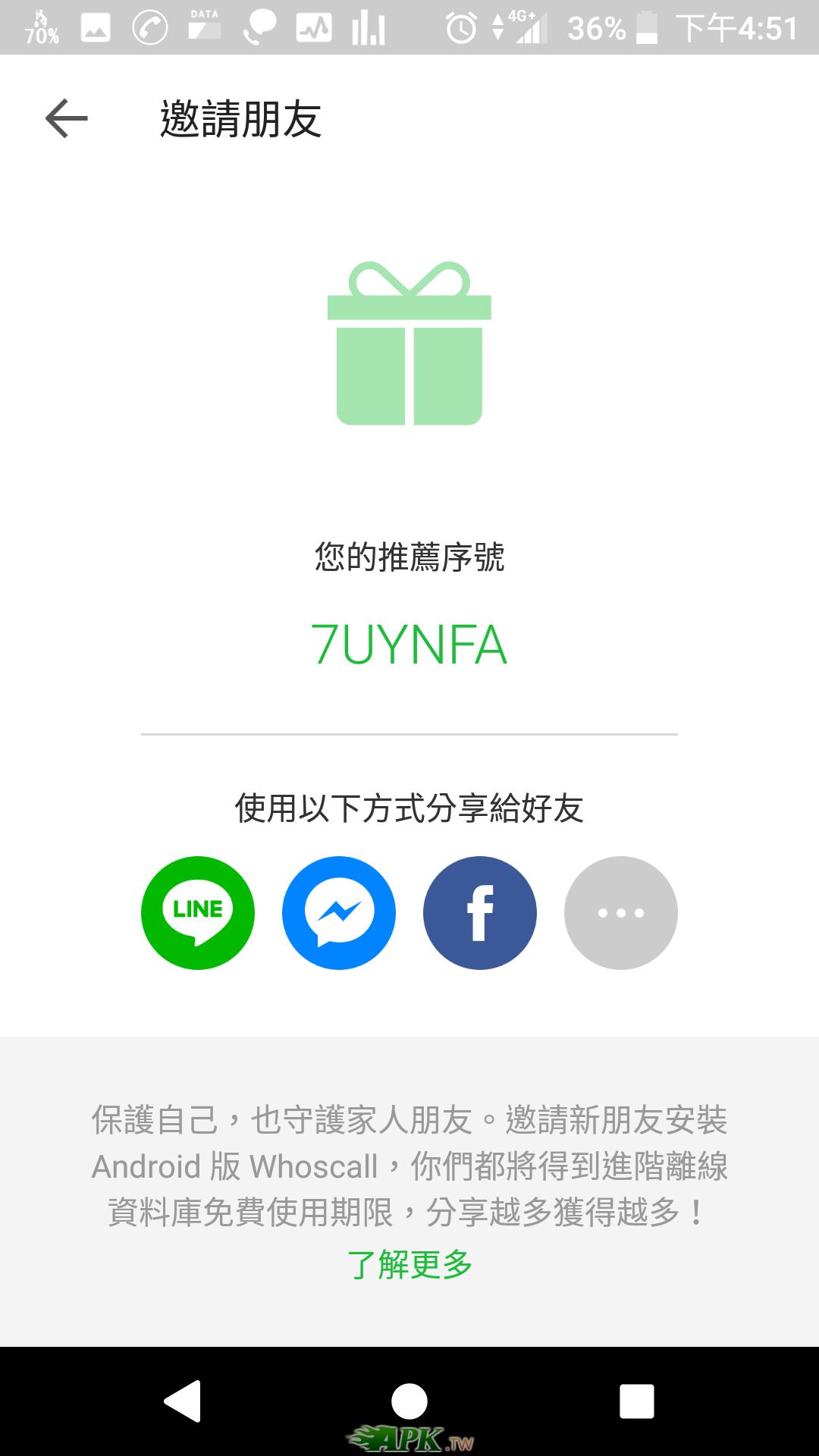 Screenshot_20180814-165140.png