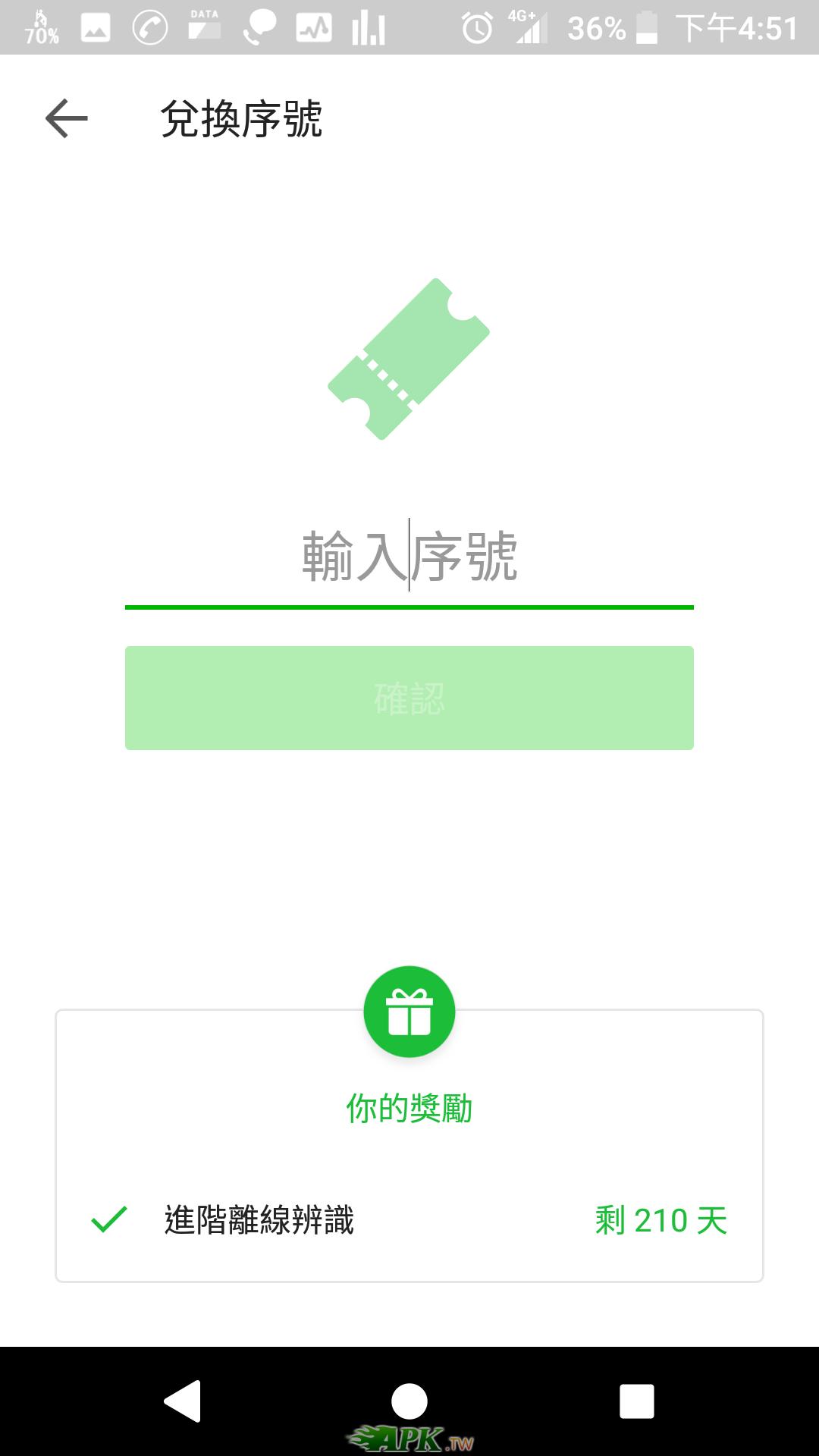 Screenshot_20180814-165146.png