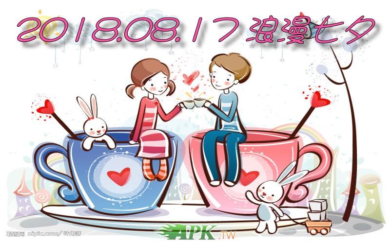 2012-0912-2.jpg
