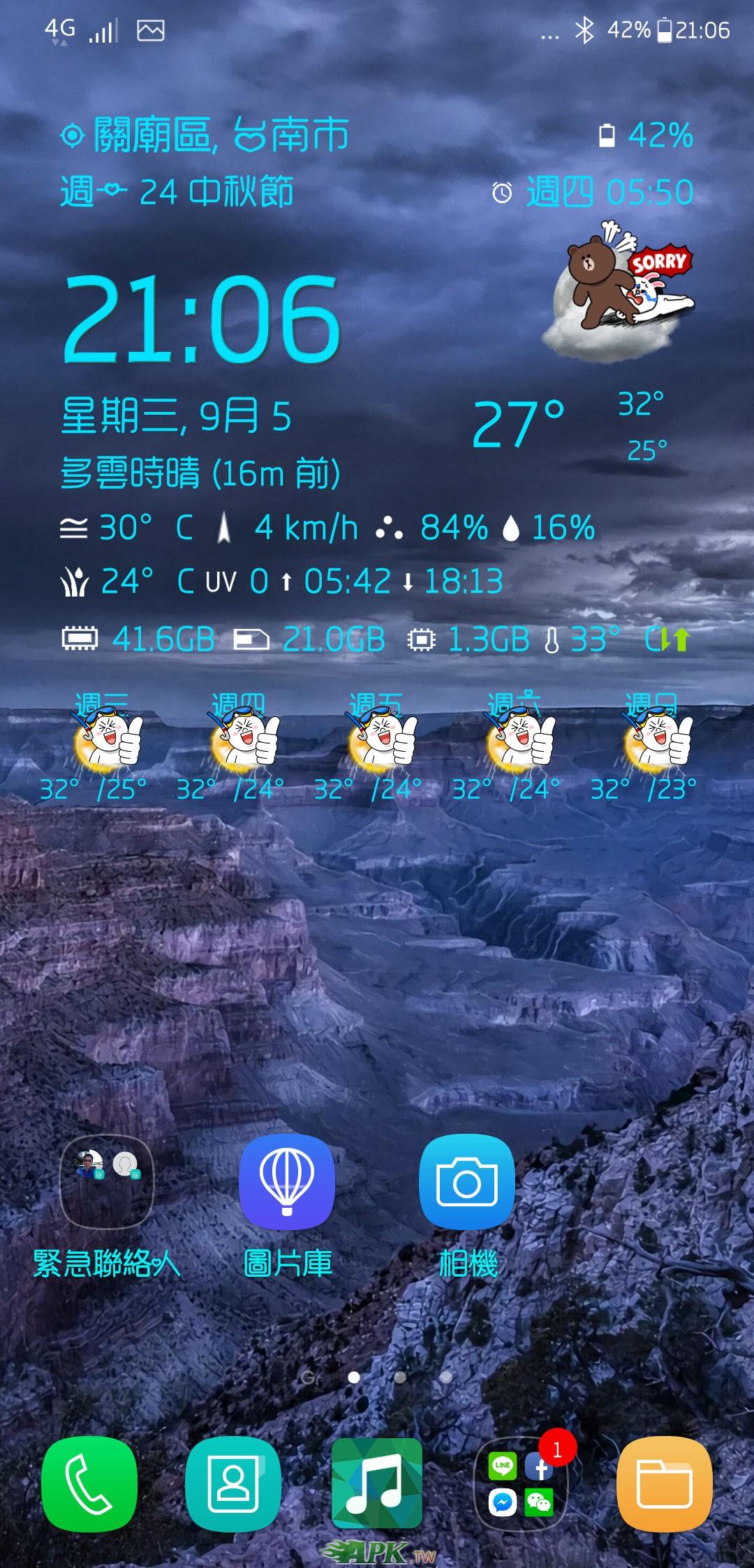 Screenshot_20180905-210607.jpg