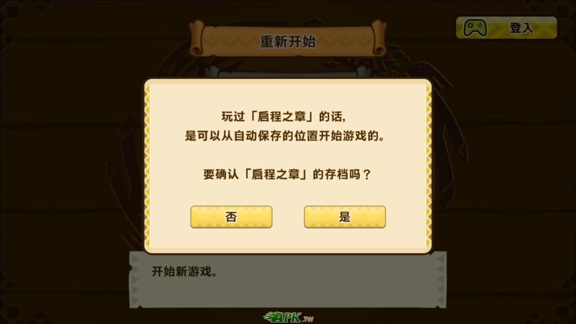 Screenshot_20180909-003747.jpg
