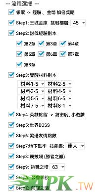 Screenshot_2018-09-25-20-55-26.png