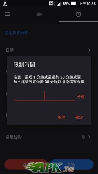 Screenshot_20181006-223830.png