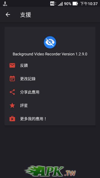 Screenshot_20181006-223758.png