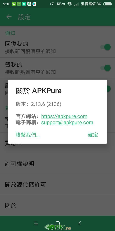 LINE_P20181007_091538600.jpg
