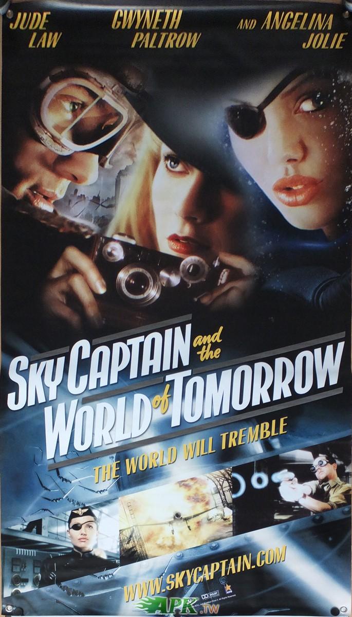 明日世界 Sky Captain and the World of Tomorrow 2004.jpg