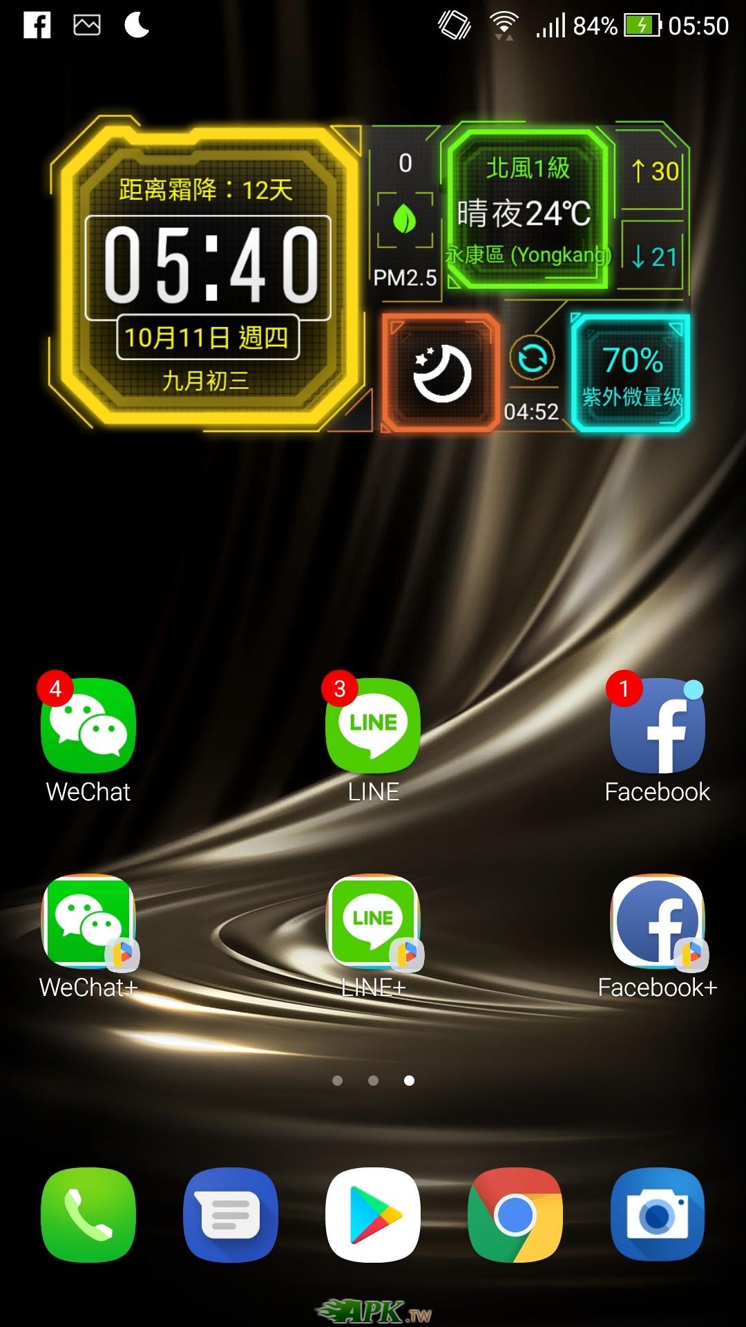 Screenshot_20181011-055009.jpg