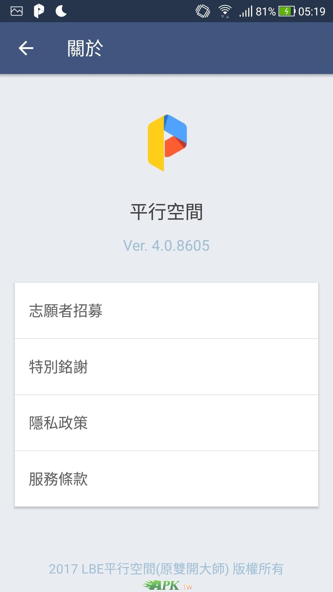 Screenshot_20181011-051927.jpg