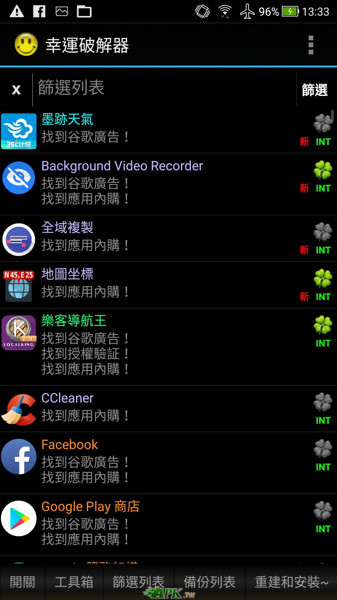 Screenshot_20181011-133342.jpg