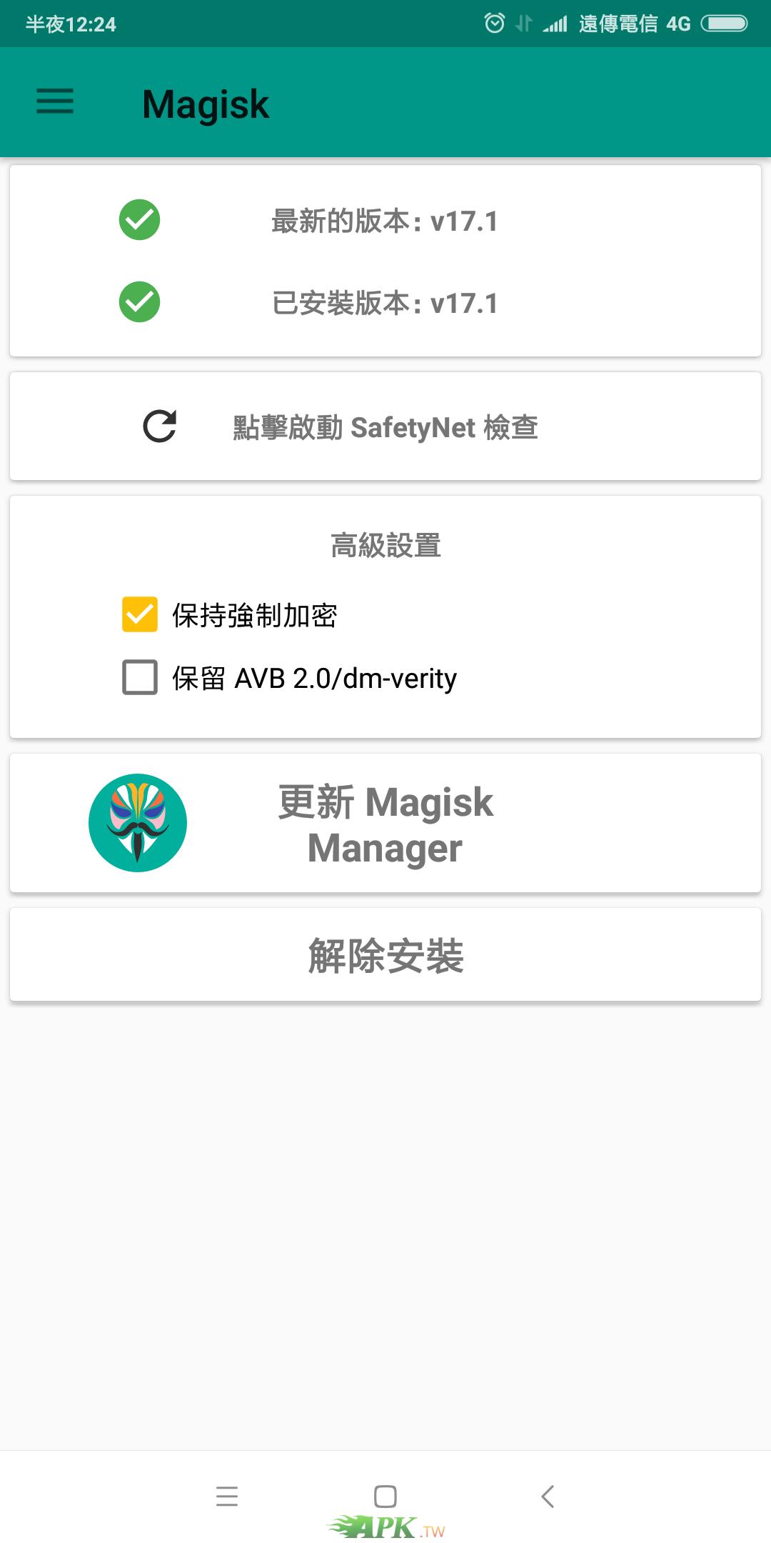 Screenshot_2018-10-12-00-24-14-316_com.topjohnwu.magisk.png