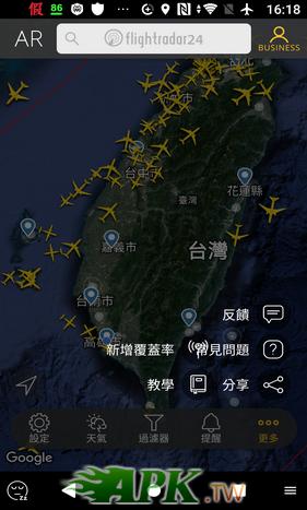 FlightRadar24_03.png