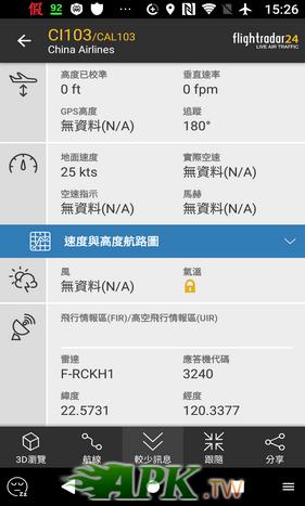 Aircraft_Detail04.png