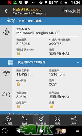 Aircraft_Detail03.png
