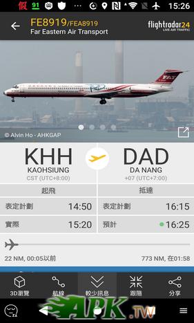 Aircraft_Detail02.png