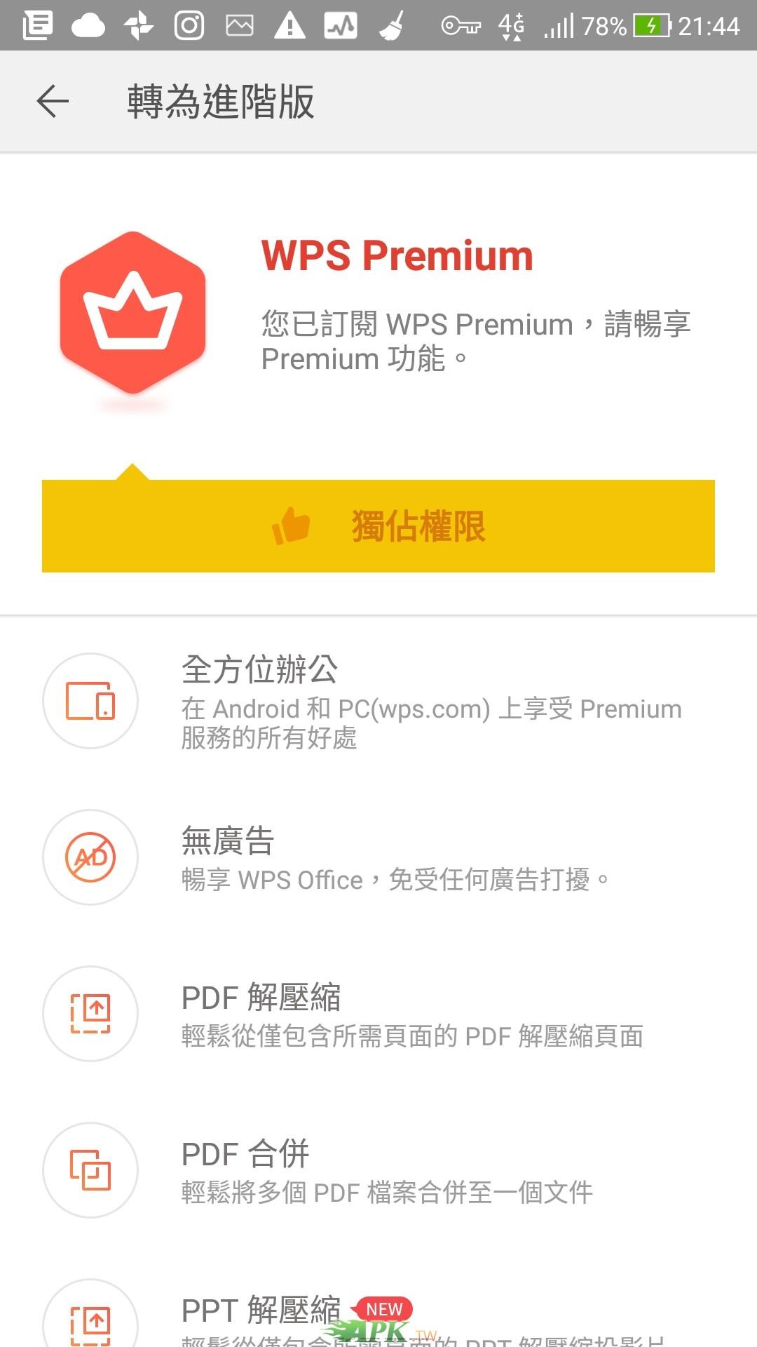 Screenshot_20181017-214408.jpg