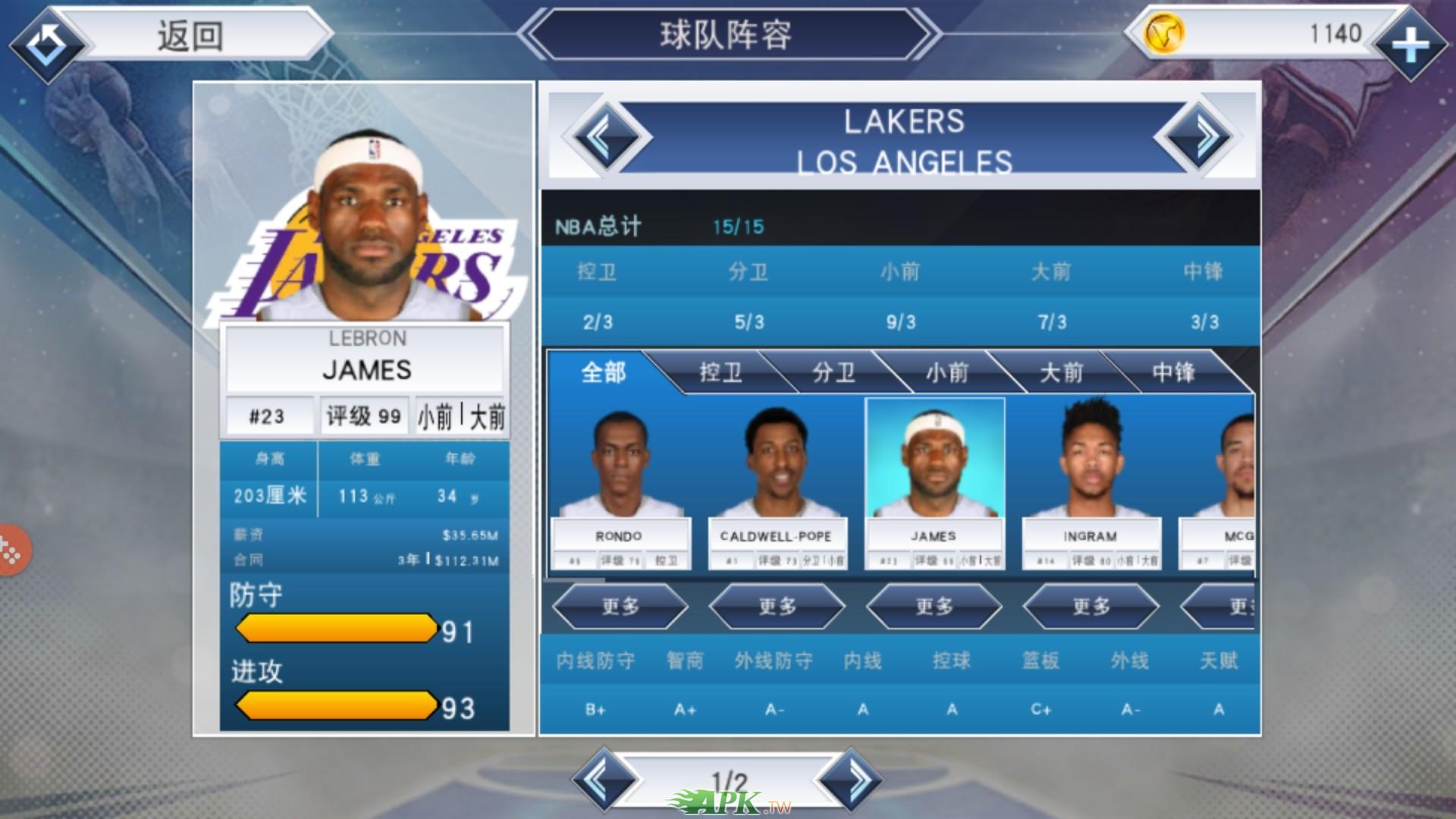 Screenshot_20181028-201630_NBA 2K19.jpg