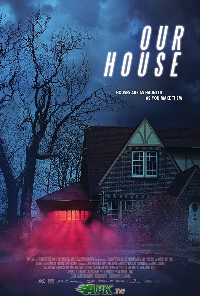 冥房 Our House 2018.jpg