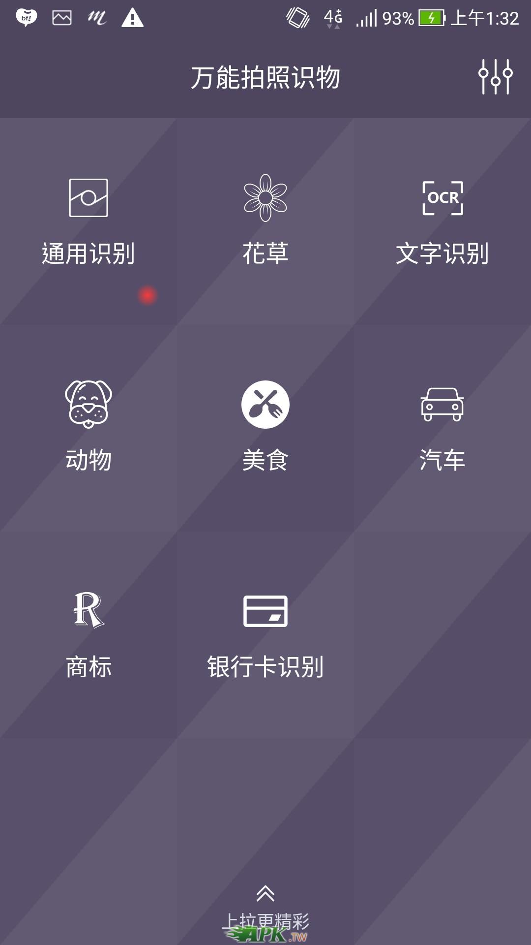 Screenshot_20181109-013240.jpg