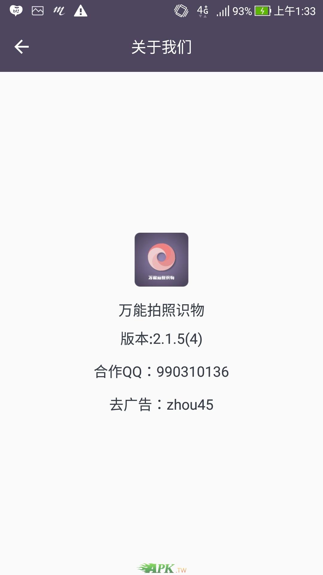 Screenshot_20181109-013333.jpg