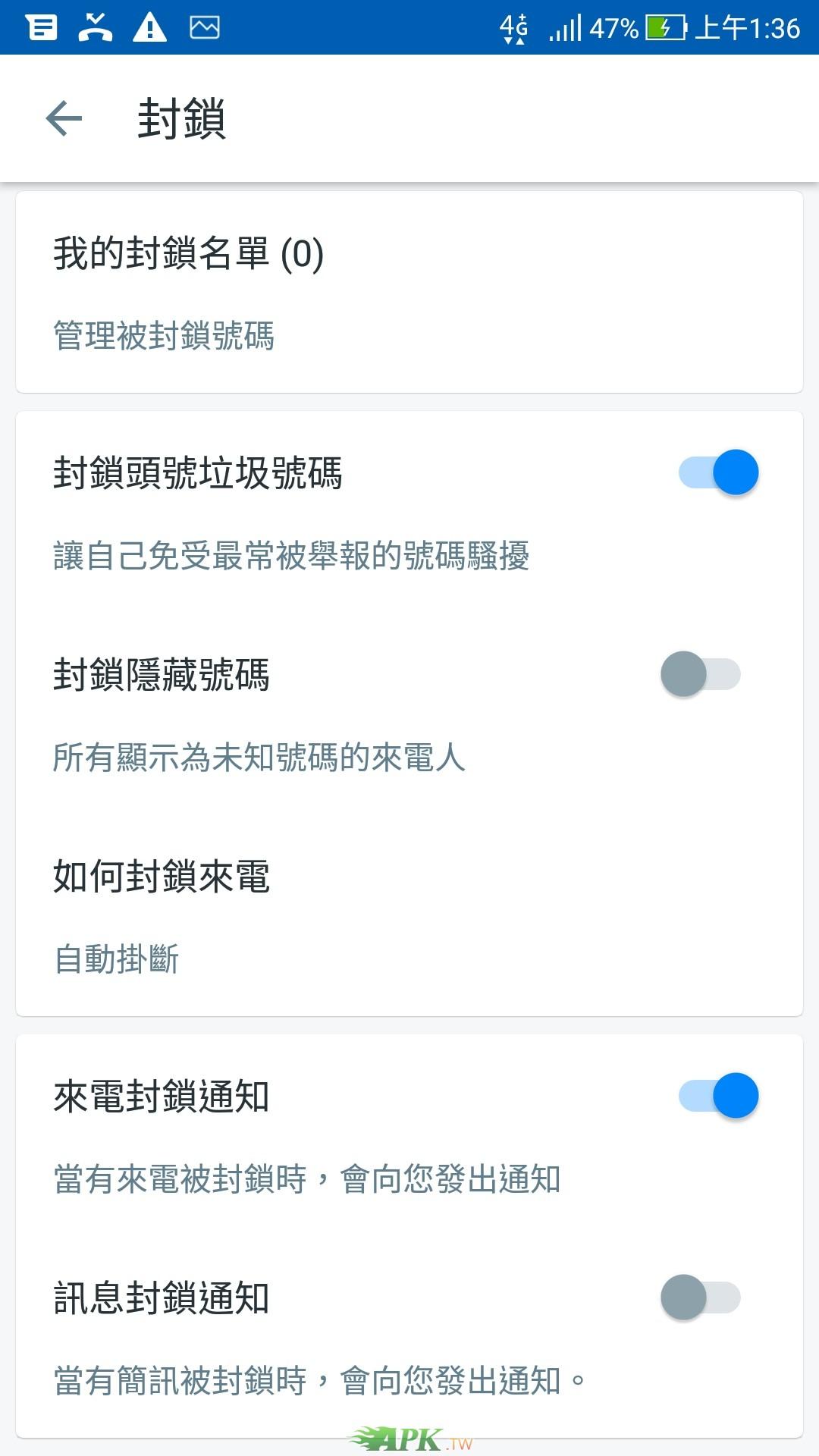 Screenshot_20181110-013639.jpg
