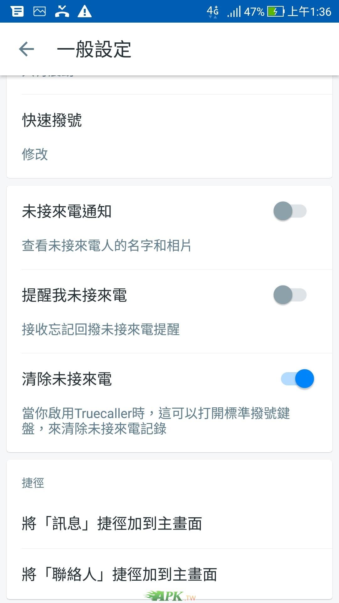 Screenshot_20181110-013607.jpg