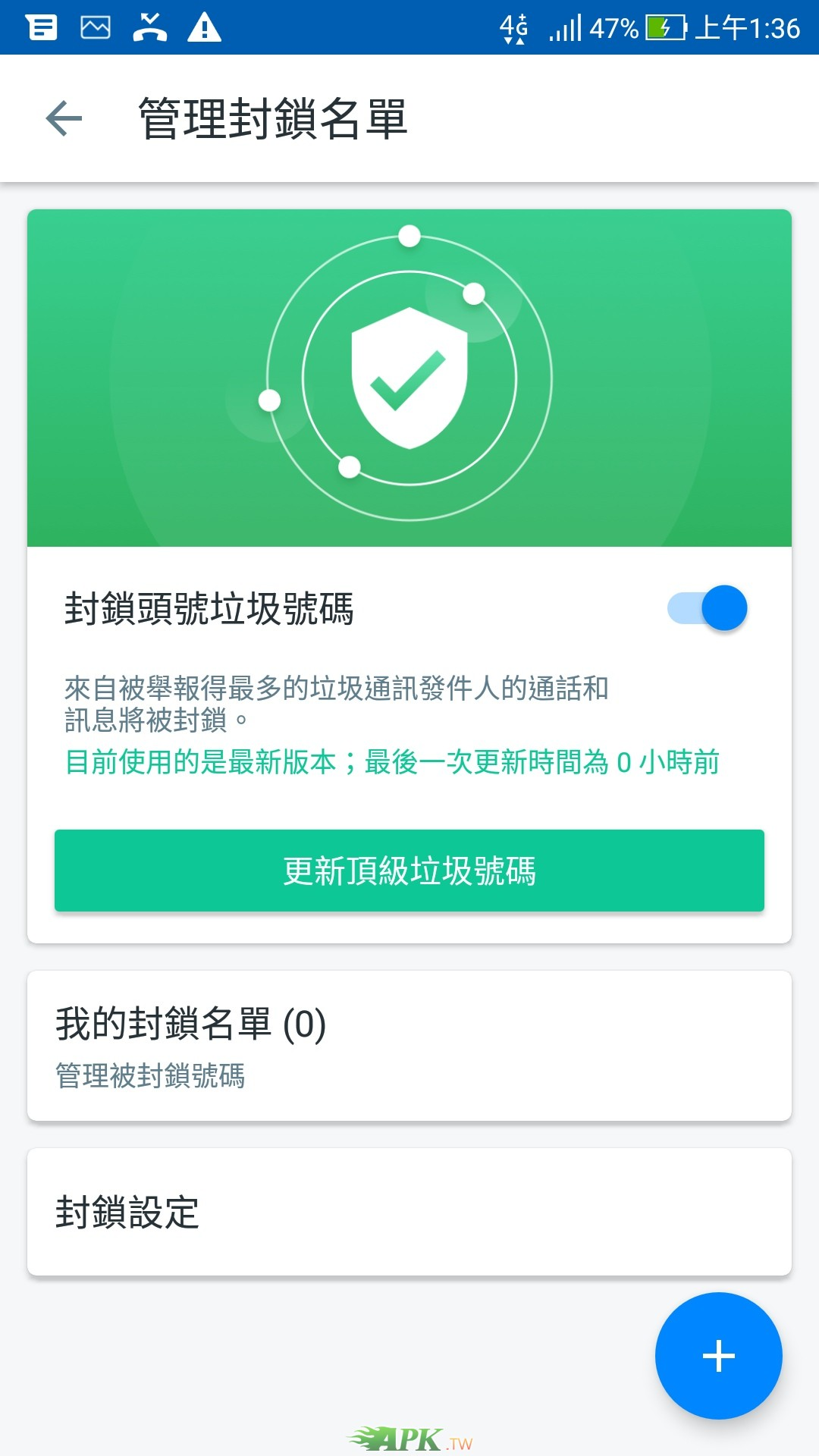 Screenshot_20181110-013629.jpg
