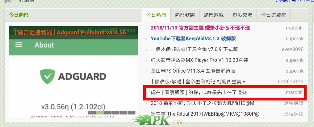 Screenshot_2018-11-14-09-05-53.jpg