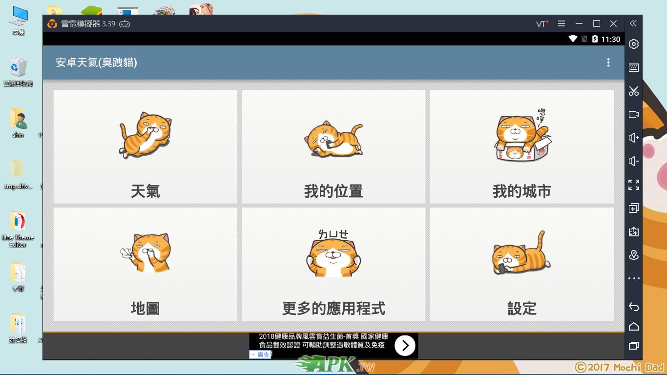 螢幕擷取畫面 (3).png