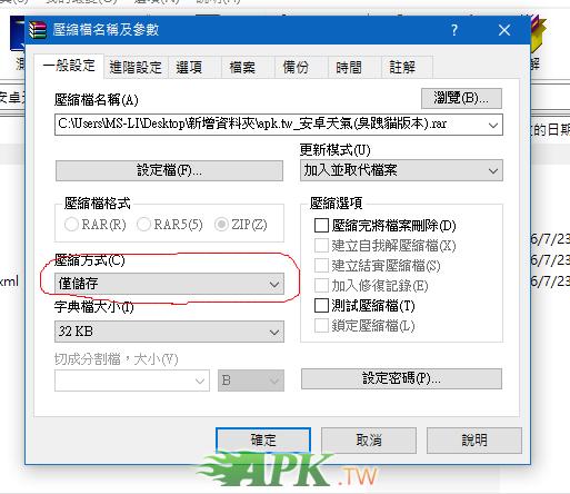 螢幕擷取畫面 (4).png