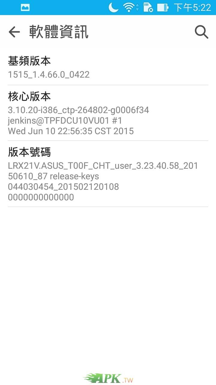 Screenshot_2018-11-24-17-22-16.jpg