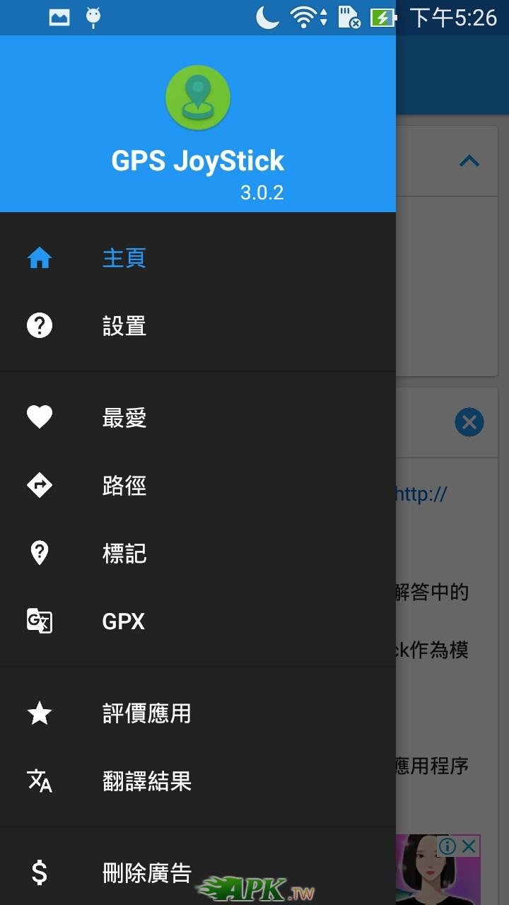 Screenshot_2018-11-24-17-26-02.jpg