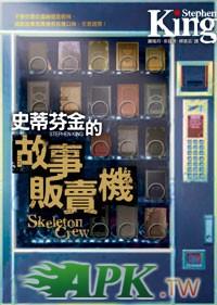 showLargeImage (2).jpg